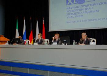 XI научно-практическая конференция нефрологов