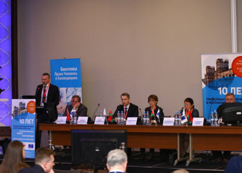 Photo report from the International Conference: 10 years of liver transplantation in the Republic of Belarus