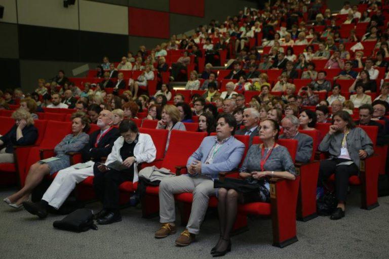 Съезд ревматологов