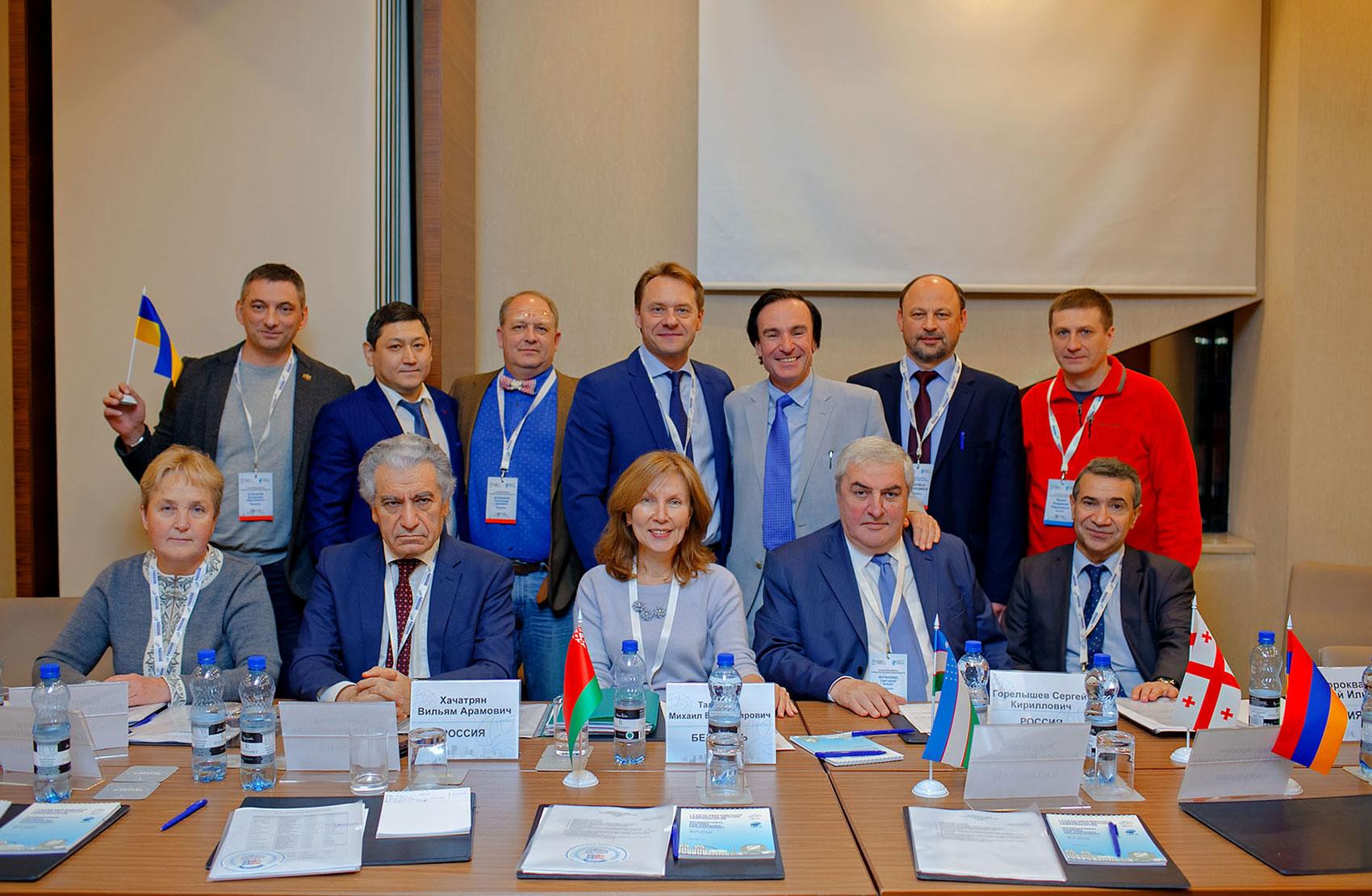I Съезд Евразийской Ассоциации детских нейрохирургов