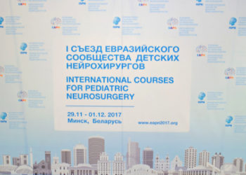 I Congress of Eurasian Association of Pediatric Neurosurgeons