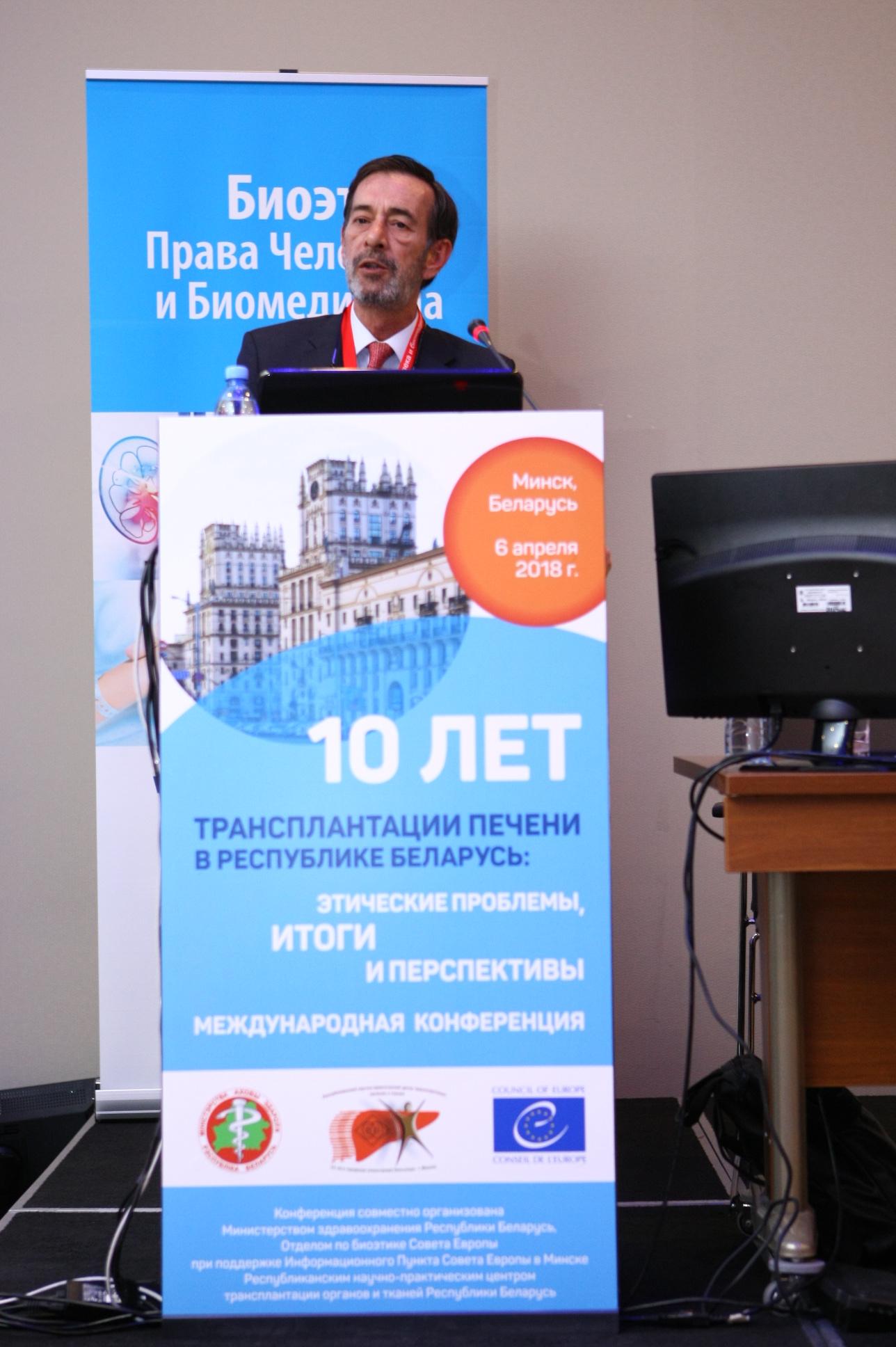 Belarus International Conference_2