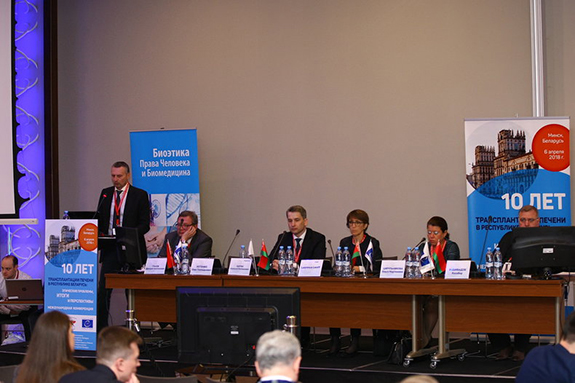 International Conference: 10 years of liver transplantation in the Republic of Belarus