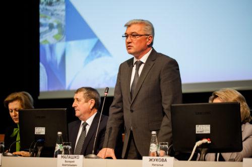 International conference in Minsk_1