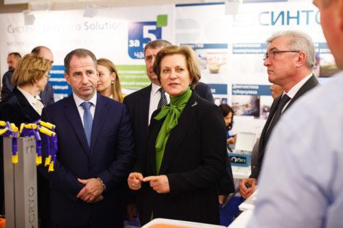 International conference in Minsk