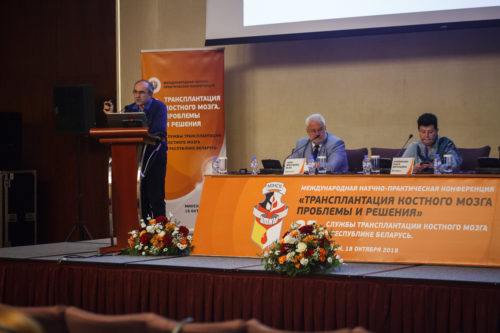 International scientific-practical conference_3