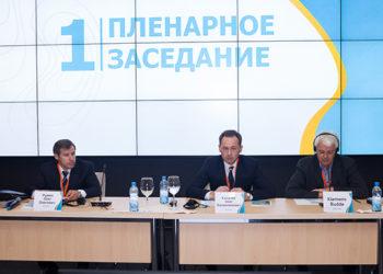 Научно-практическая конференция нефрологов с международным участием