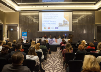 "Photo report from the International Conference ""Human Rights in biomedicine"""