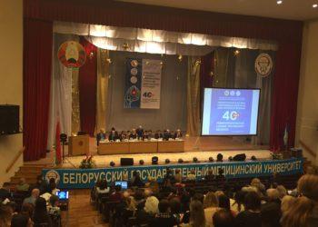 Научно-практическая конференция «Ревматология в XXI веке»