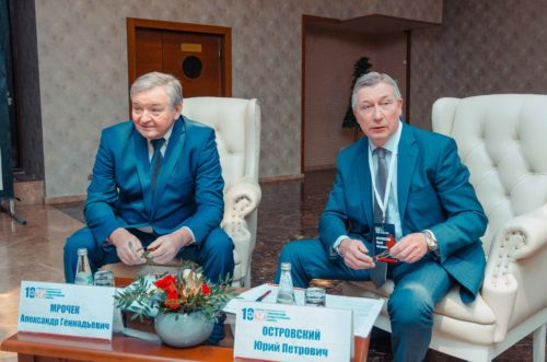 Конференция в Республике Беларусь