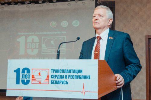 Конференция в Республике Беларусь_1