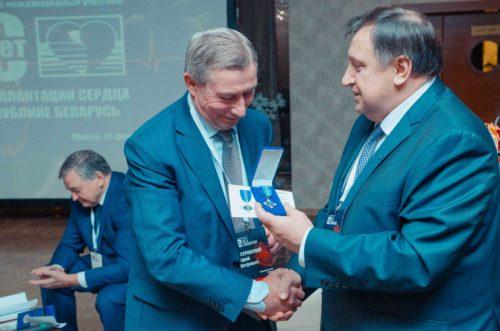 Конференция в Республике Беларусь_2