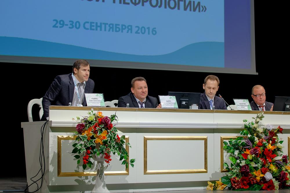 Конгресс в Беларуси