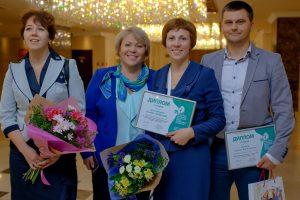 Проведение конгресса в Минске