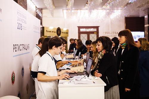 Конференция в Беларуси