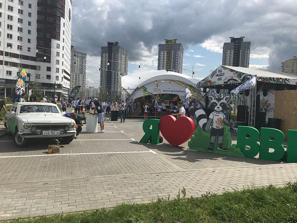 The XIII Summer international Sberbankiada in Belarus