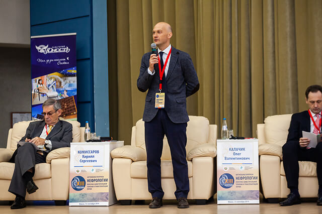 XIII Scientific and practical conference of nephrologists in Belarus