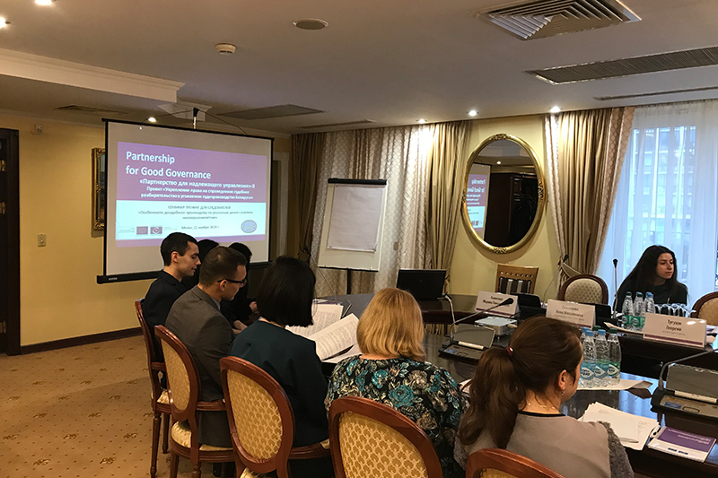 The International Training Seminar Specifics of pre-trial criminal proceedings in cases involving minors in Minsk