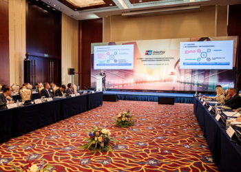 Заседание Евразийского регионального совета UnionPay International