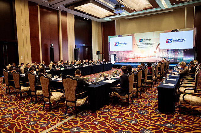 The 2nd term 1st Meeting of UnionPay International Eurasia Regional Member Council