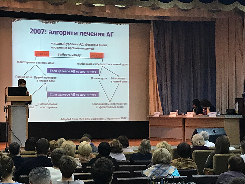 The Republican scientific and practical conference Patient-specific pharmacotherapy in patients with comorbidity. The role of the evidence based medicine in Minsk