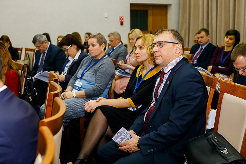 Organization of the International scientific and practical conference The role of legal science in the process of improving legislation and its application