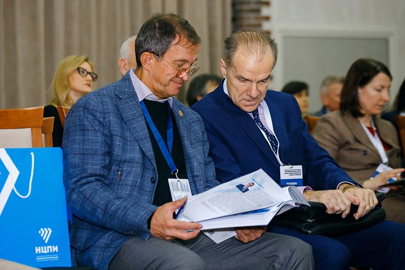 The International scientific and practical conference The role of legal science in the process of improving legislation and its application in Minsk