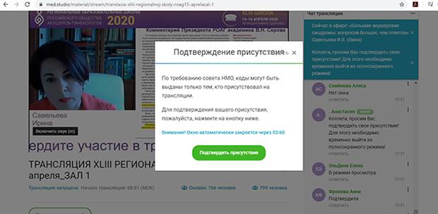 Сертификация специалистов видеоконференции