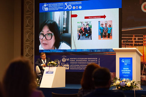 VI Congress of Nephrologists Association of the Newly Independent States in Minsk