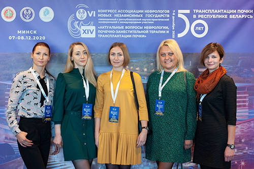 Arranging of the VI Congress of Nephrologists Association of the Newly Independent States in Belarus